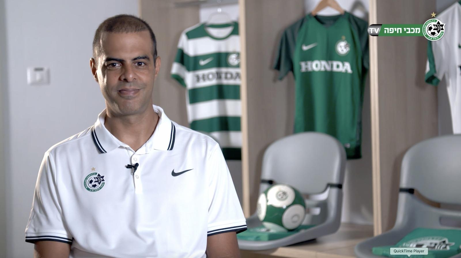 בלעדי למכבי חיפה TV: ראיון אישי עם גיא לוזון