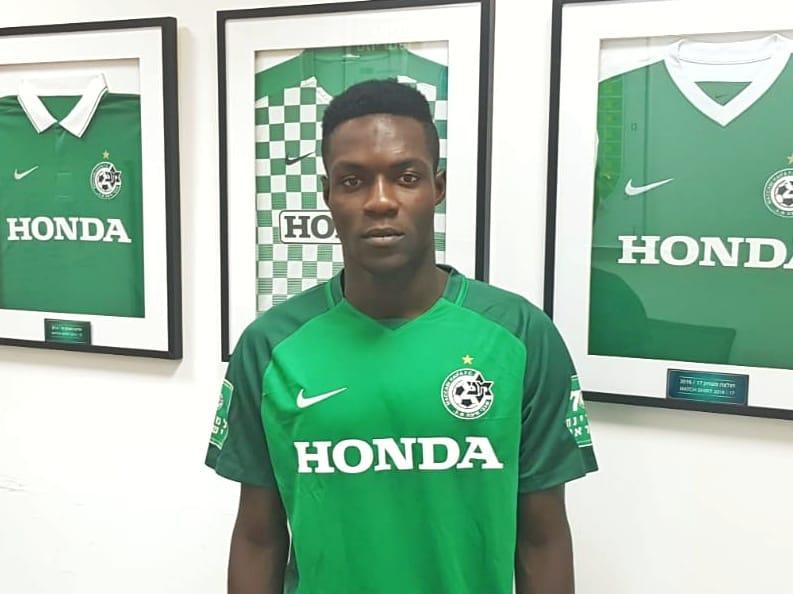 חביבו מצטרף לקבוצת הנוער
