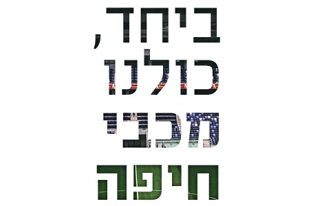 פעילויות עתידיות