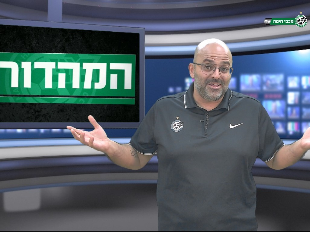 "המהדורה לקראת מ.ת""א"