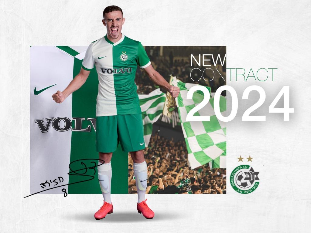 דולב ירוק עד 2024