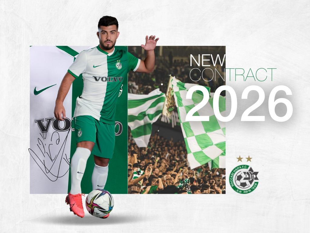 מוחמד אבו פאני ירוק עד 2026
