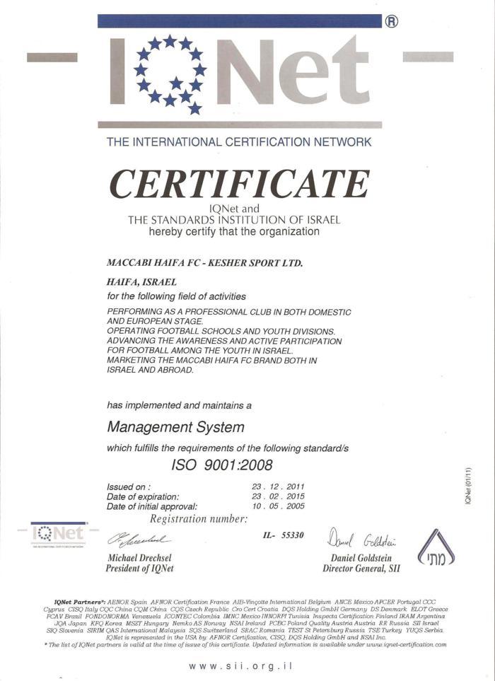 ISO 9001 בינלאומי