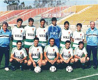 third championship-1989