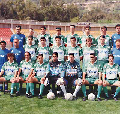 fifth championsship with no losses-1994
