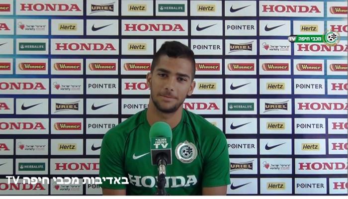 שובל גוזלן בראיון למכבי חיפה TV