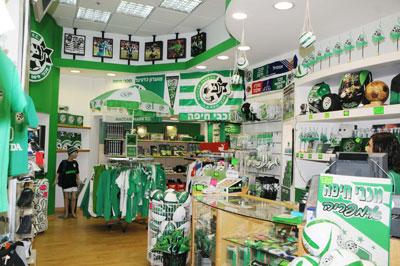 חנות המועדון