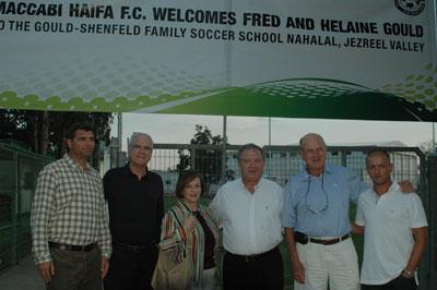ראשי חיפה מארחים את הזוג גולד. צילום: ג'ו הירש