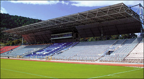 אצטדיון קרית אליעזר