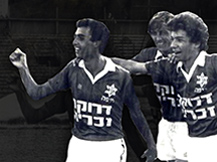 Maccabi Haifa Legends